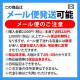 【税込1000円ポッキリセール!】(送料別)クラプロックス 歯ブラシ CSスマート 1本 【メール便可 10本まで】
