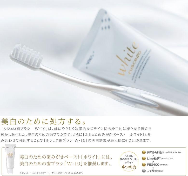 単品 GCルシェロ 歯ブラシW-10【メール便可 20本まで】【色指定不可】