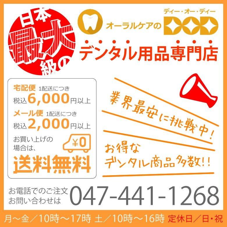 【税込1000円ポッキリ】Ci 802 袋入 フラット毛(ラウンド加工)ふつう 10本セット【メール便可 2セットまで】