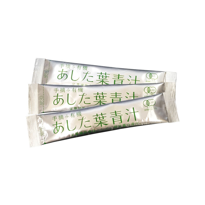 【手摘み有機あした葉青汁】