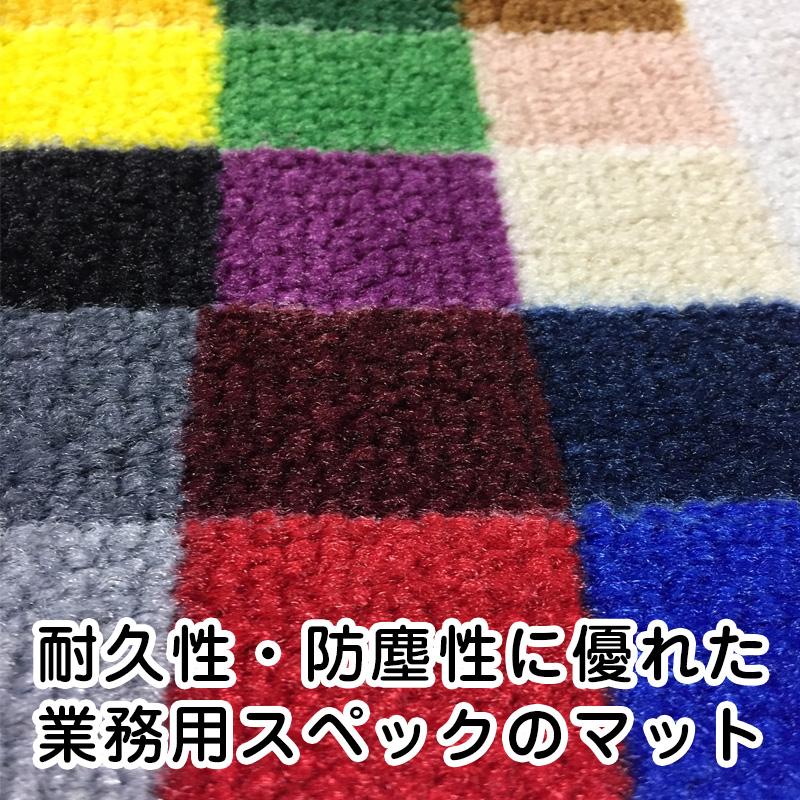 和モダンデザイナーズ玄関マット_ASENOHA(あずき色)
