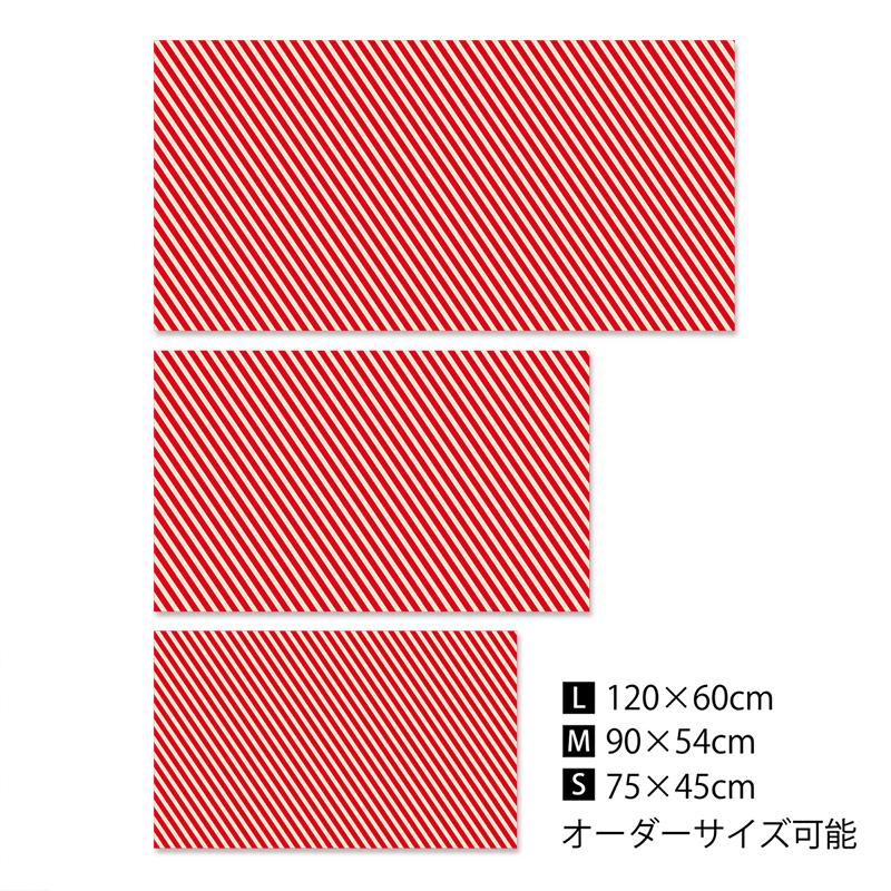 デザイナーズ玄関マット_SHIMA(レッド)