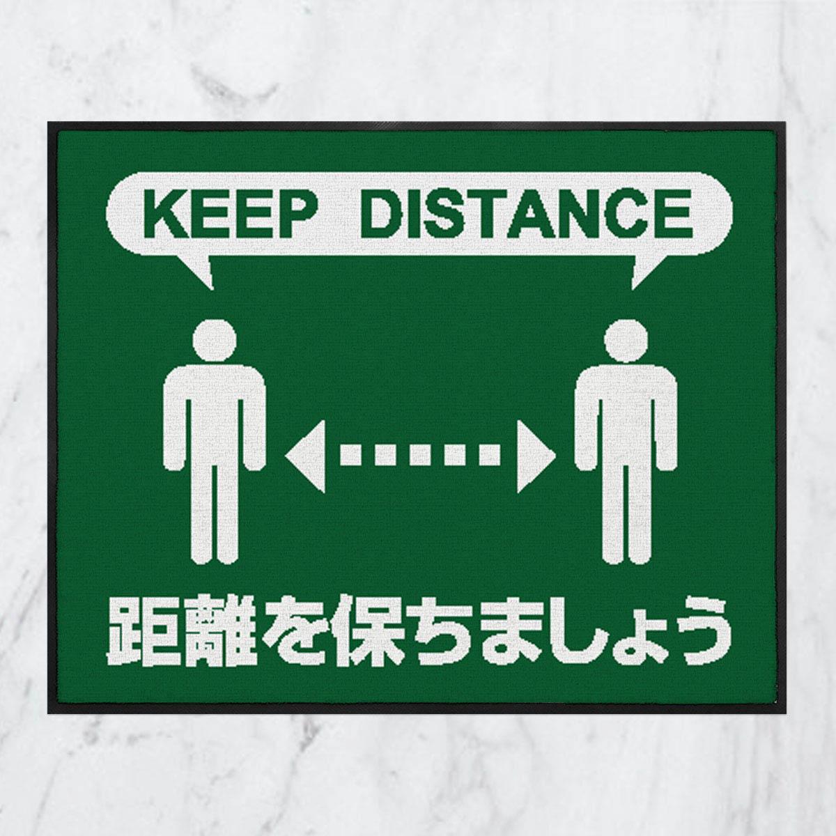 距離を保ちましょう(グリーン)