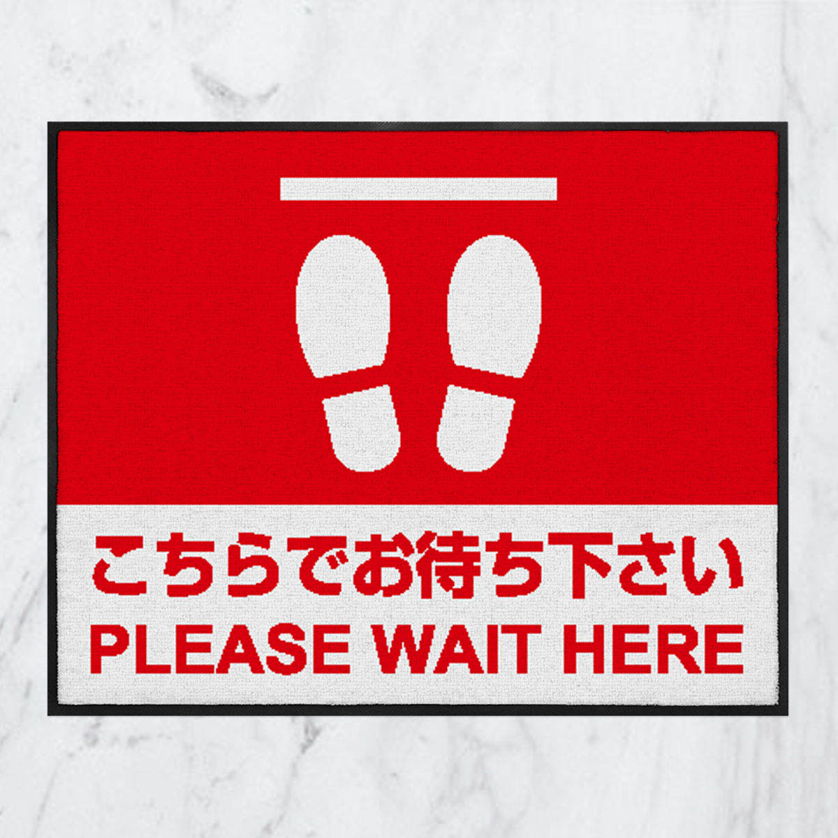 こちらでお待ち下さい(レッド)