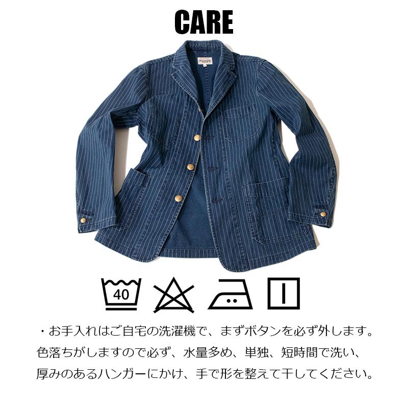 ウォバッシュワークジャケット コットンジャケット インディゴジャケット メンズ テーラードジャケット インディゴブルー アメカジ ワークウエア 日本製 ユーズド加工