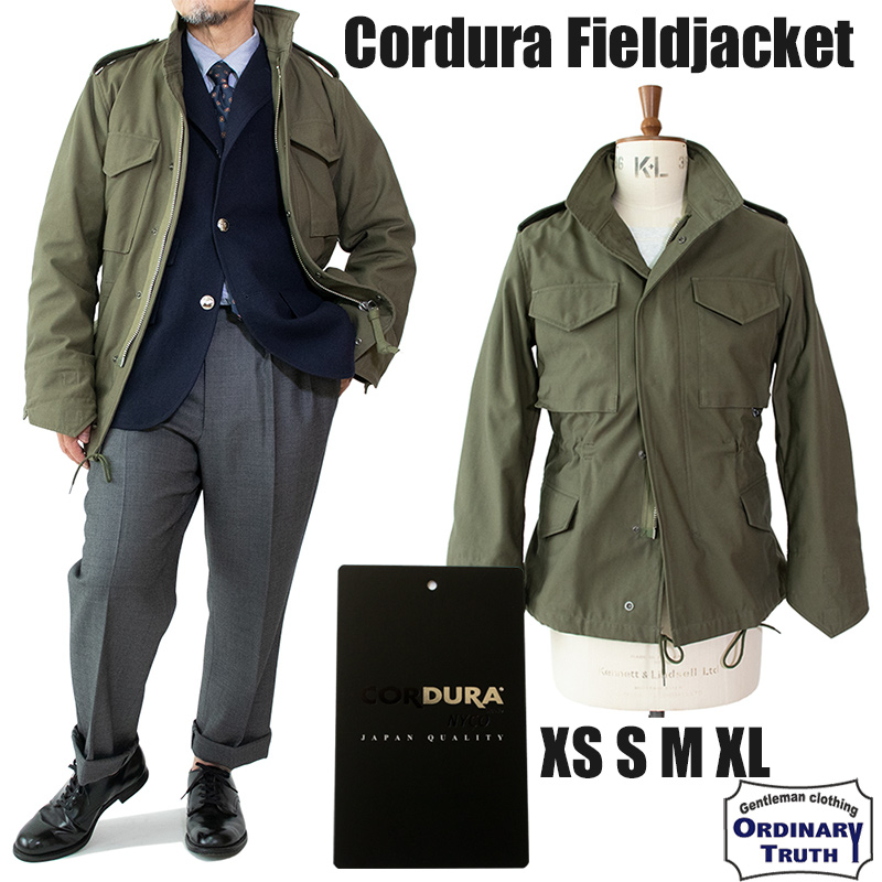 M65 フィールドジャケット コーデュラ m65 ミリタリージャケット ミリタリーコート マウンテンパーカー オリーブドラブ XS S M L  秋物 冬物 ミリタリー トラッド アメカジ アウトドア アイビー  日本製