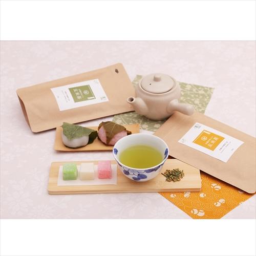 有機抹茶入り玄米茶 100g x2袋セット 有機抹茶と無農薬玄米茶をブレンド 国産 茶葉 お茶 緑茶 日本茶 京都 日本茶 送料無料