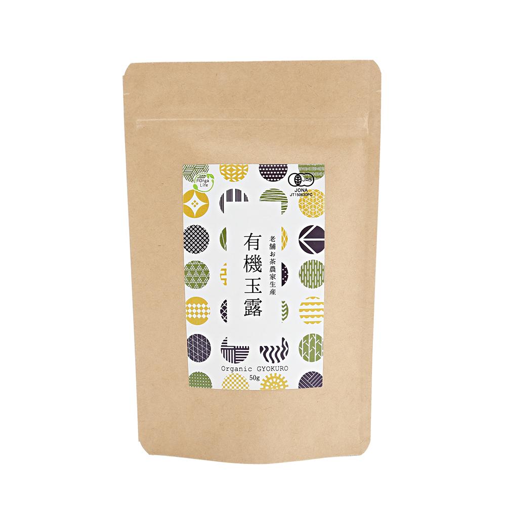 玉露 有機 50g 鹿児島産 最高級茶葉使用 こだわり抜いた厳選 茶葉 京都 老舗お茶工場で加工製造 緑茶 お茶 日本茶 送料無料