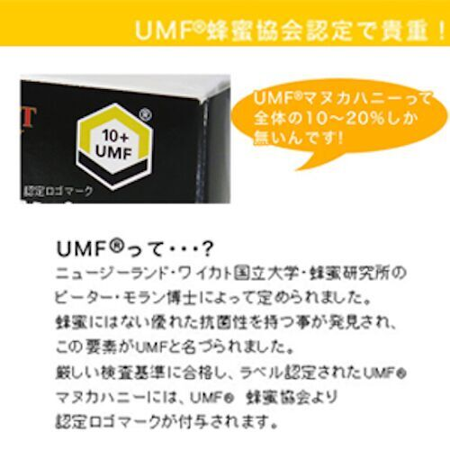 マヌカハニー キャンディー ハニードロップレット UMF 10+ (23g / 6粒入)