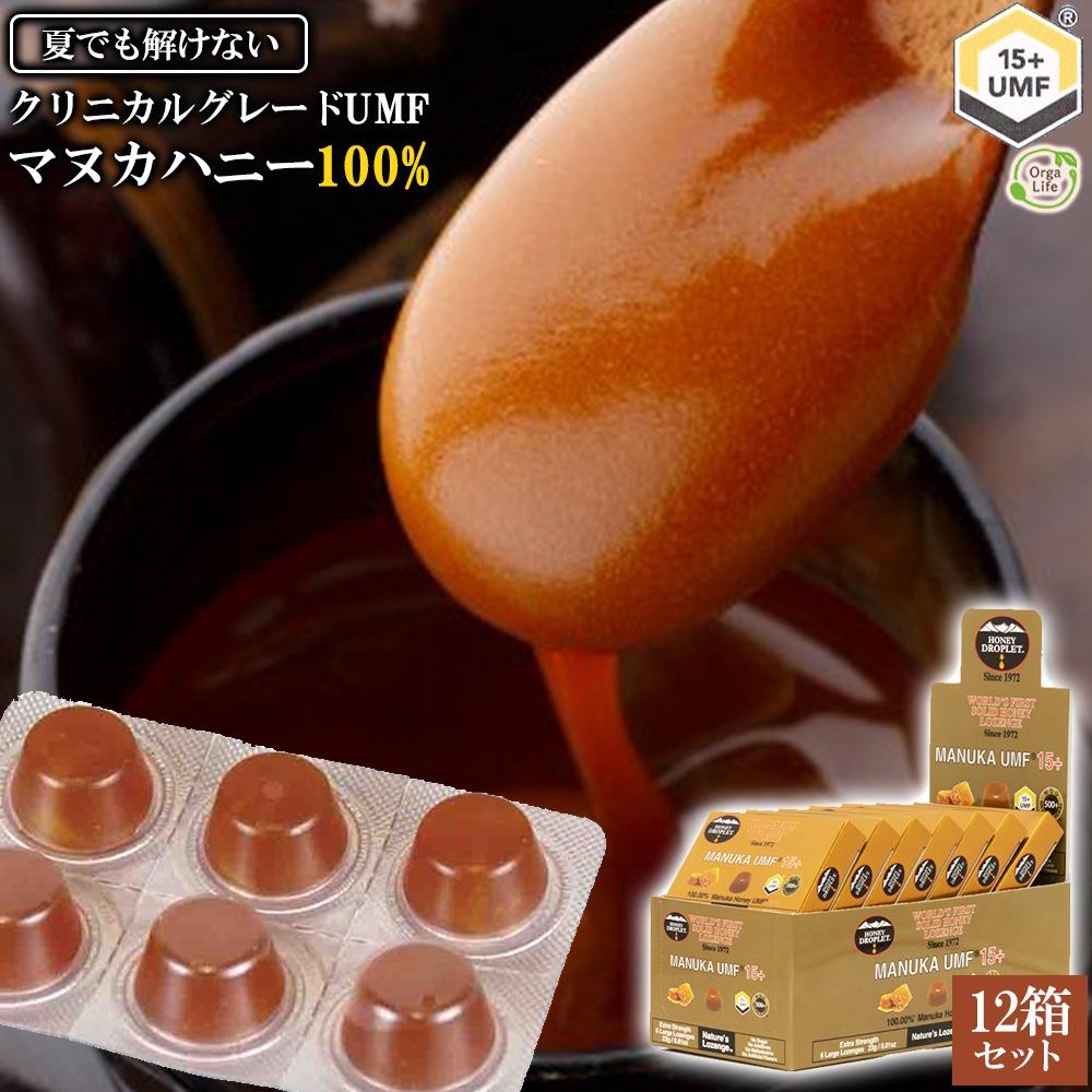 マヌカハニー キャンディー ハニードロップレット UMFマヌカハニー15+ (23g / 6粒入) 12箱