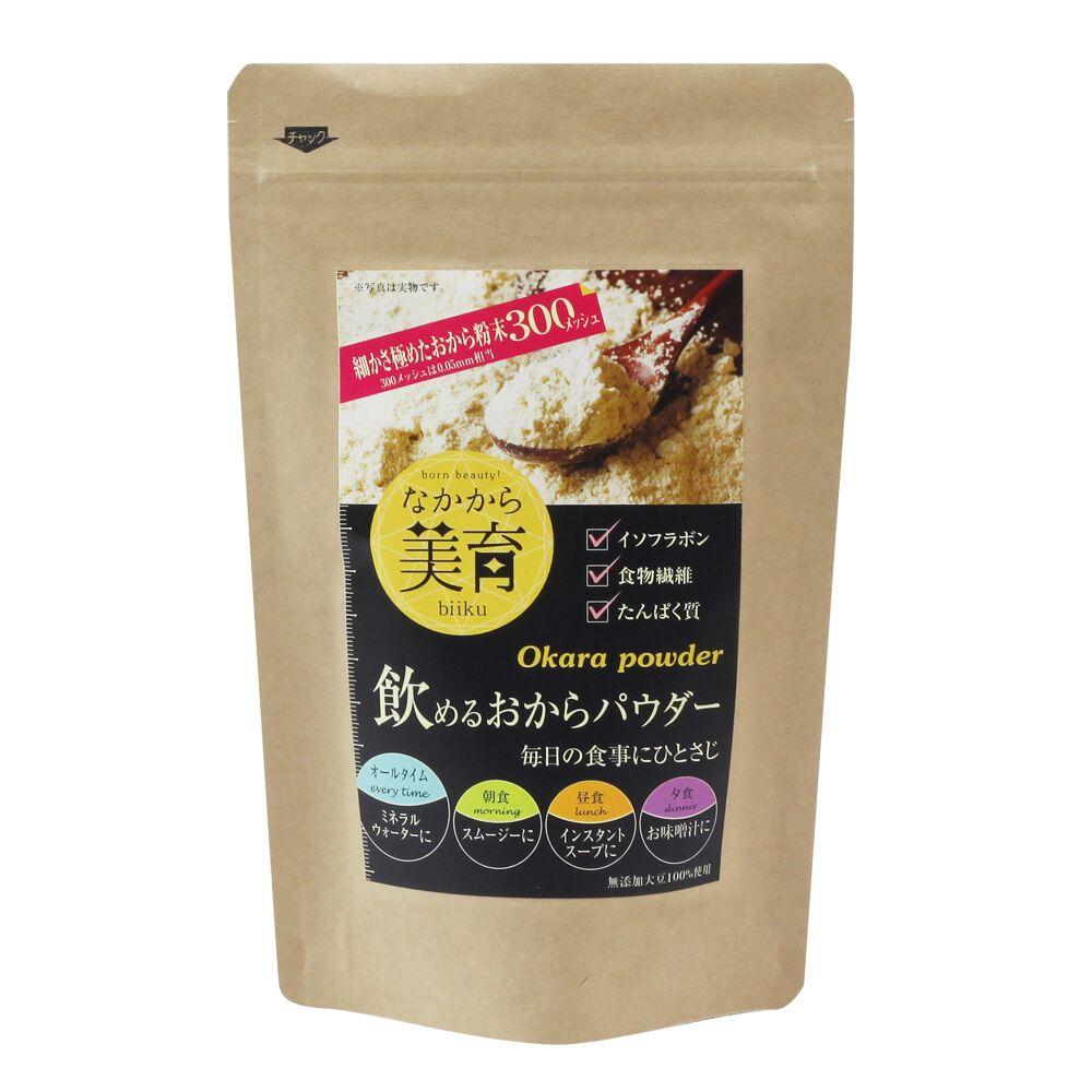 おからパウダー 国産 300g(150g×2袋)プロテイン ダイエット 置き換え 超微粉 300メッシュ なかから美育