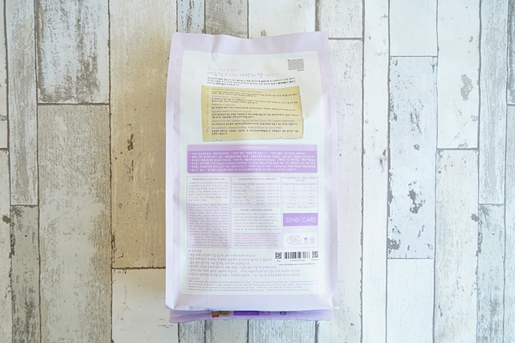 ECO3a Sensi-Care Lamb(センシティブケア/ラム) 1kg