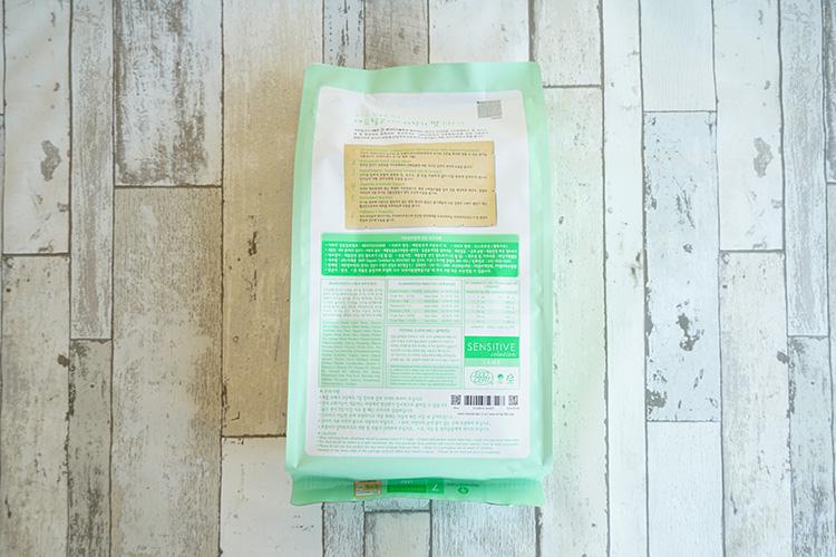 ECO7 sensitive solution Lamb(センシティブソリューション/ラム)1kg