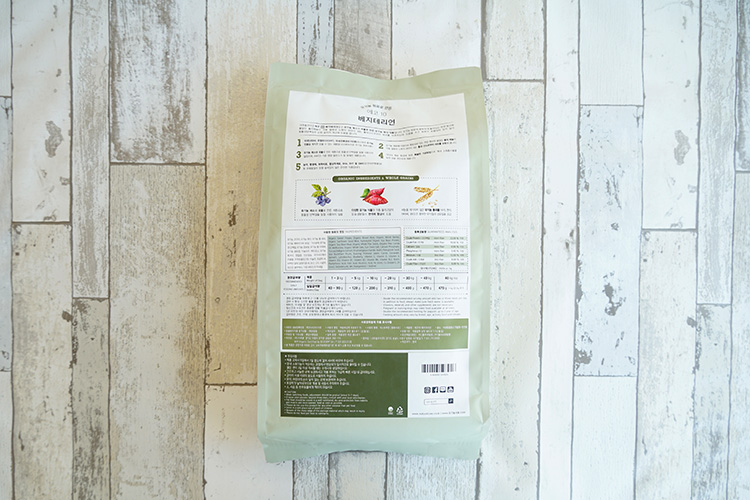 ECO10 Vegetarian(ベジタリアン)1kg
