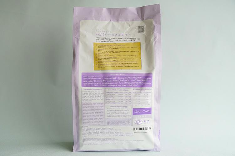 ECO3a Sensi-Care Lamb(センシティブケア/ラム) 2.4kg