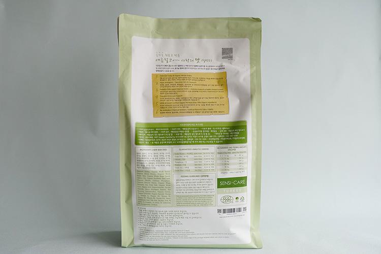 ECO3b Sensi-Care Turkey (センシティブケア/ターキー)2.4kg