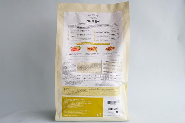 ECO9b Senior Salmon(シニア/サーモン)2.4kg