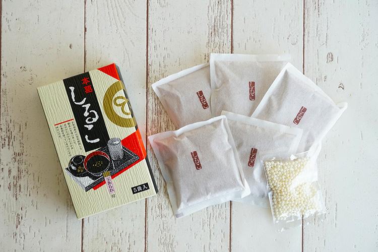 【冬季限定】廣八堂 しるこ(玉あられ付) 45g×5袋