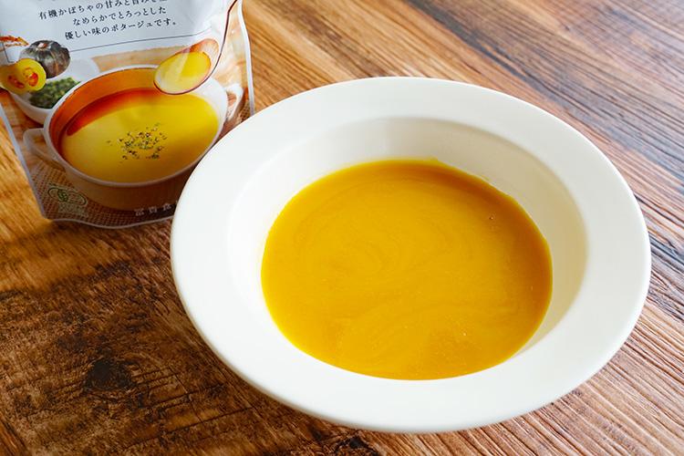 有機の玄米ポタージュ かぼちゃ135g
