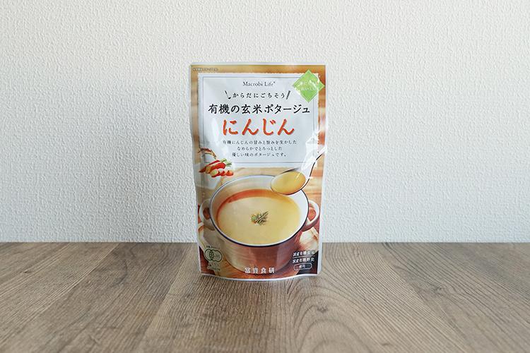 有機の玄米ポタージュ にんじん 135g
