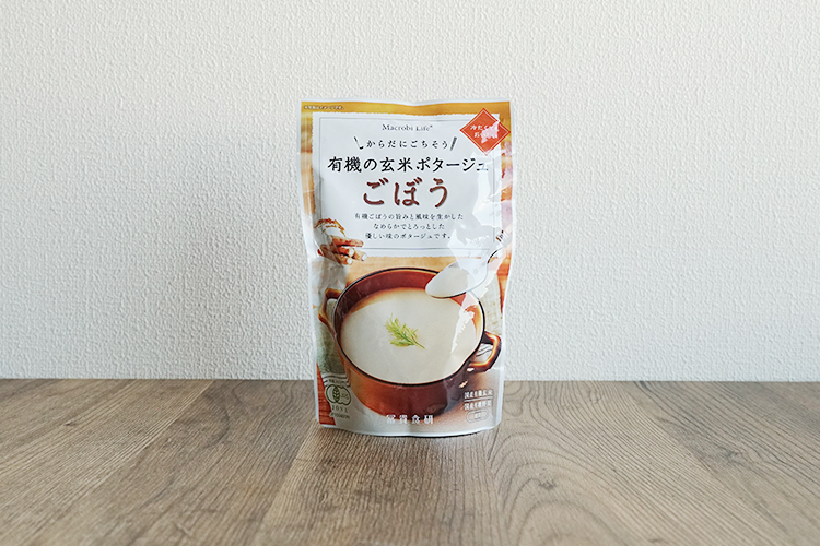 有機の玄米ポタージュ ごぼう 135g