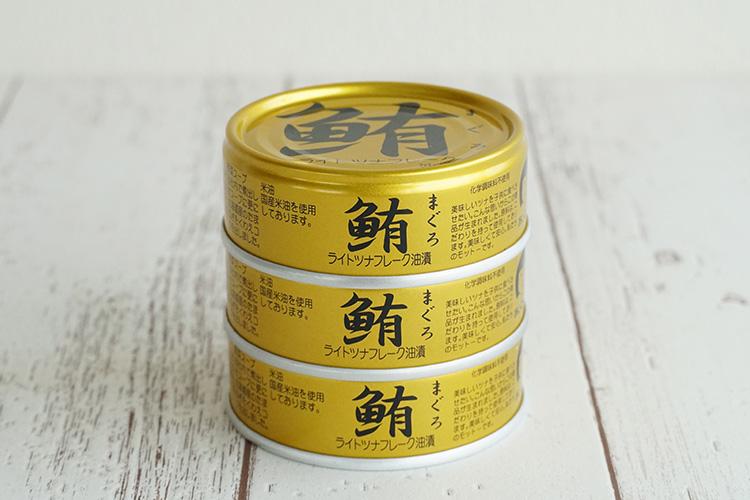 鮪ライトツナフレーク・油漬 70g×3缶