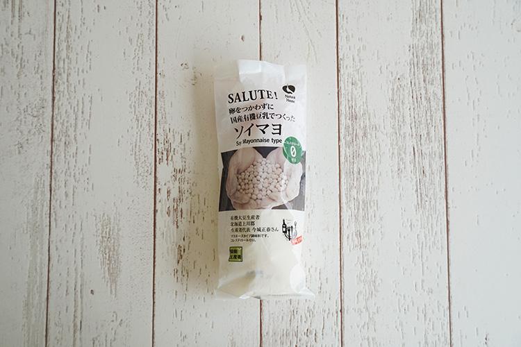 卵をつかわずに国産有機豆乳でつくったソイマヨ 200g