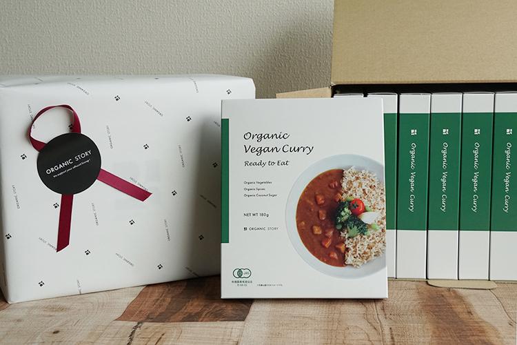 【8食セット】オーガニックヴィーガンカレー(有機野菜カレー)