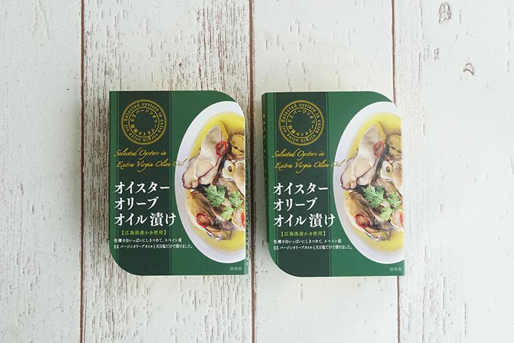 【お得なオイスター セット】オイスターオリーブオイル漬け×2個