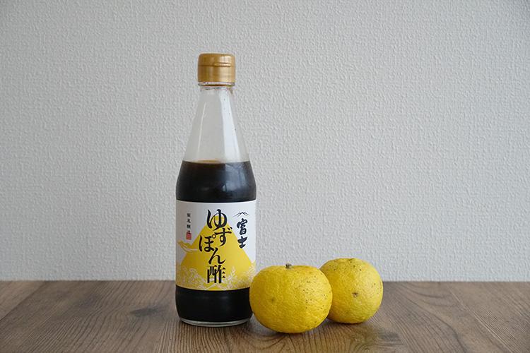 富士ゆずポン酢 360ml