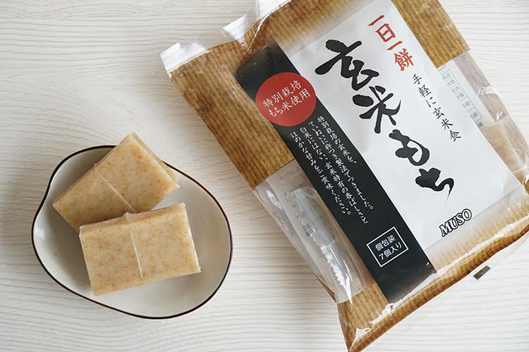 玄米もち〈特別栽培米使用〉 315g(7個)