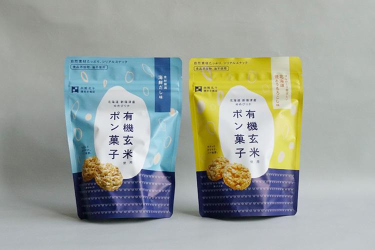 【NEW】有機玄米使用ポン菓子 焼とうもろこし味 32g