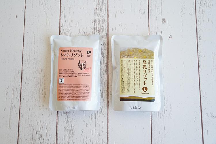 玄米豆乳リゾット 180g