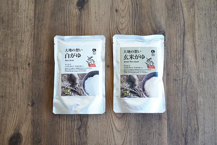 大地の想い 佐藤さんの玄米がゆ 200g