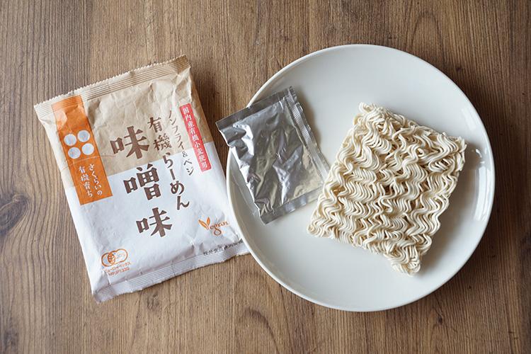 ノンフライ&ベジ 有機らーめん・味噌味