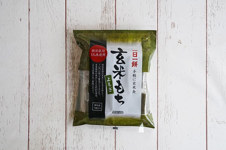 玄米もち・よもぎ〈特別栽培米使用〉 315g(7個)