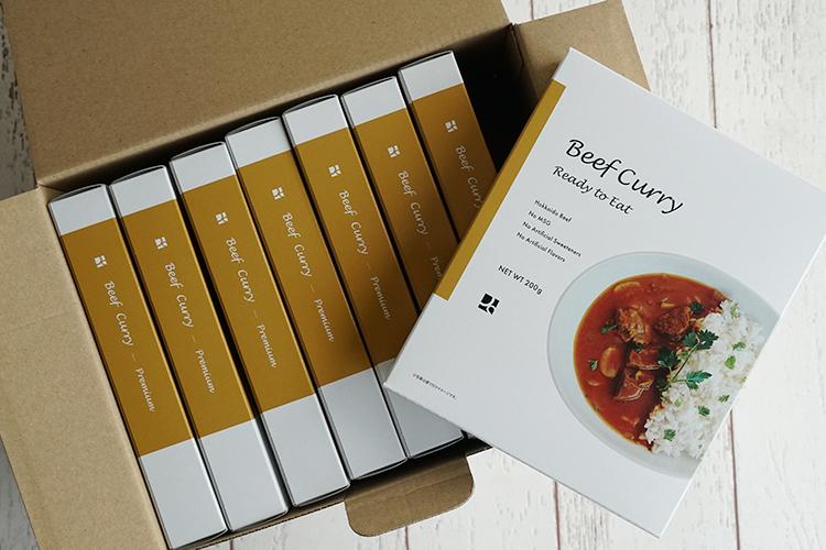 【8食セット】プレミアムビーフカレー(国産有機牛肉使用)