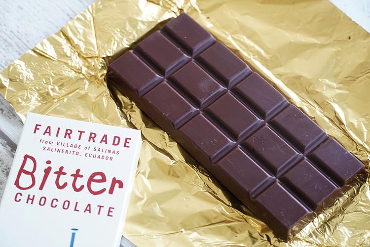 サリナス村の板チョコレート ビター(カカオ75%)