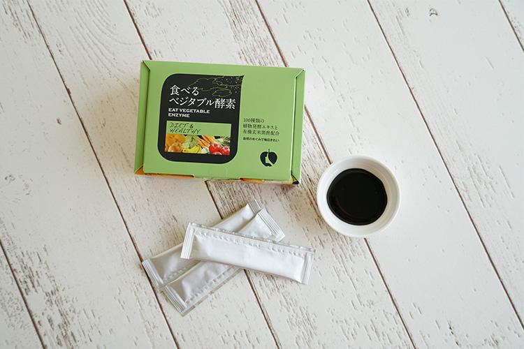 食べるベジタブル酵素 150g(5g×30包)