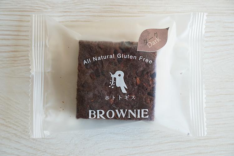 米粉のブラウニー ダークチョコレート