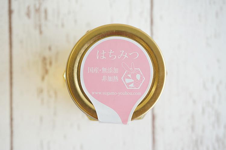 春の花〜さくら〜150g