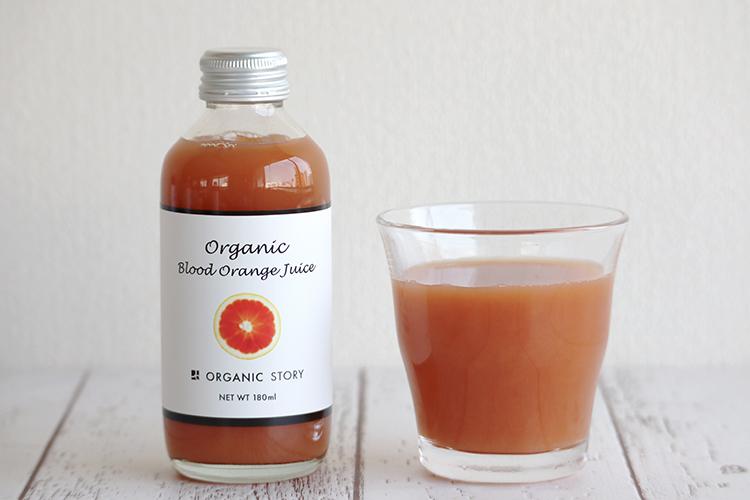 【ケース販売】有機ブラッドオレンジジュース 180ml × 30本