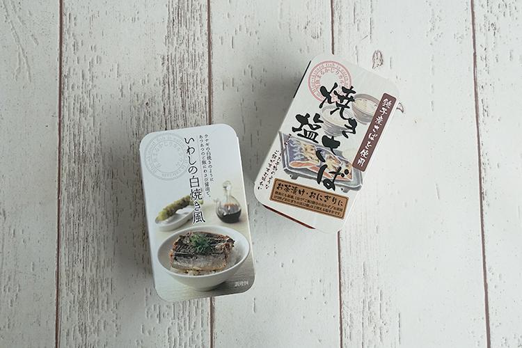 【NEW】いわしの白焼き風 100g