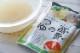 【在庫限り】冨貴のつゆ 塩レモン 200g