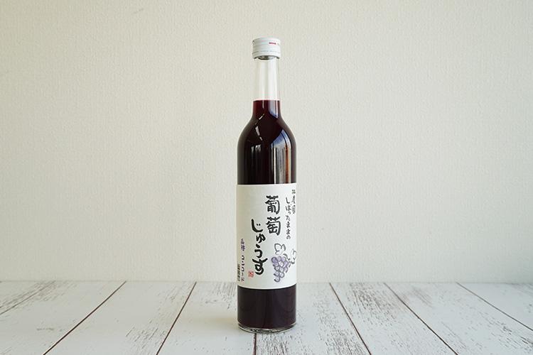 しぼったままの葡萄じゅうす(赤) 500ml