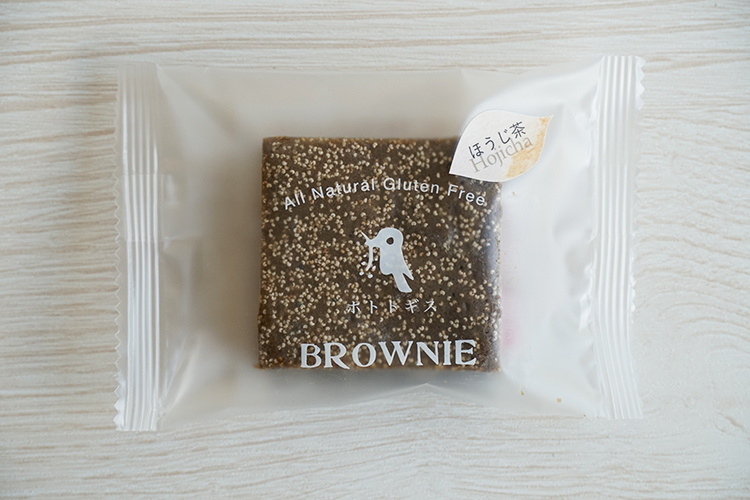 米粉のブラウニー ほうじ茶
