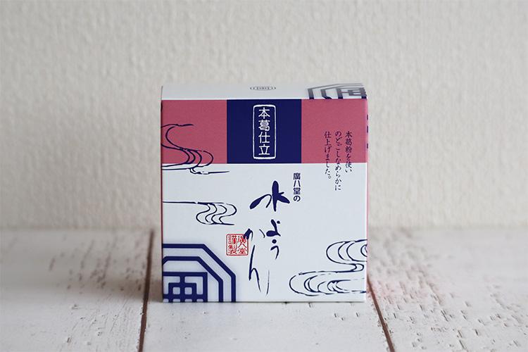 【在庫限り】廣八堂 本葛仕立水ようかん 85g