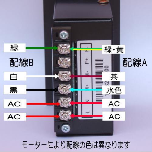 ガス式綿菓子機TG-9用モーター&コントローラー