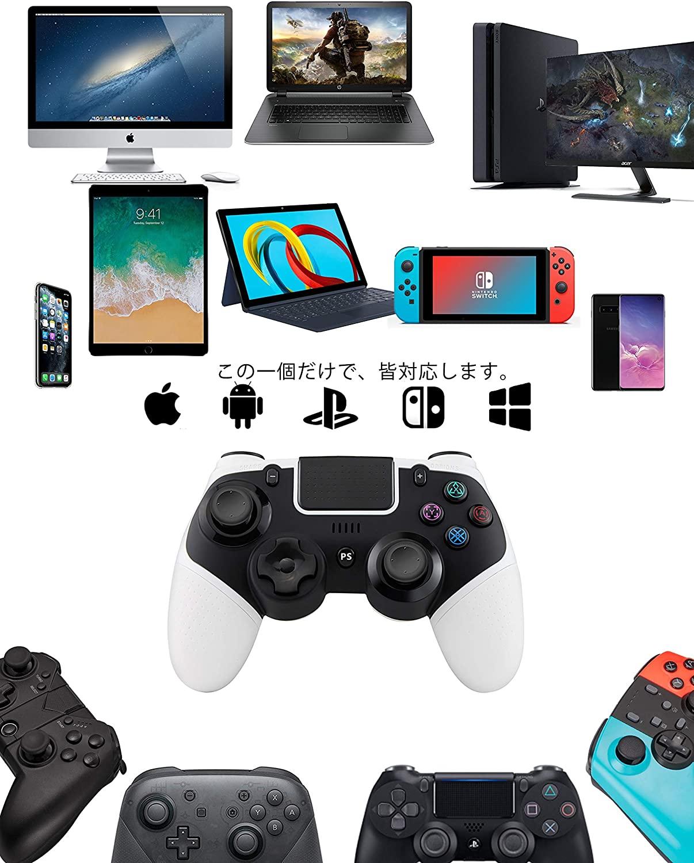 コントローラー ps4 スイッチ switch iphone ipad IOS13 14 スマホ ANDROID【COWBOX 2020年9月UPGRADED版】 連射 cod フォート ナイト マイクラ MFI デュアルショック4 ワイヤレスコントロー