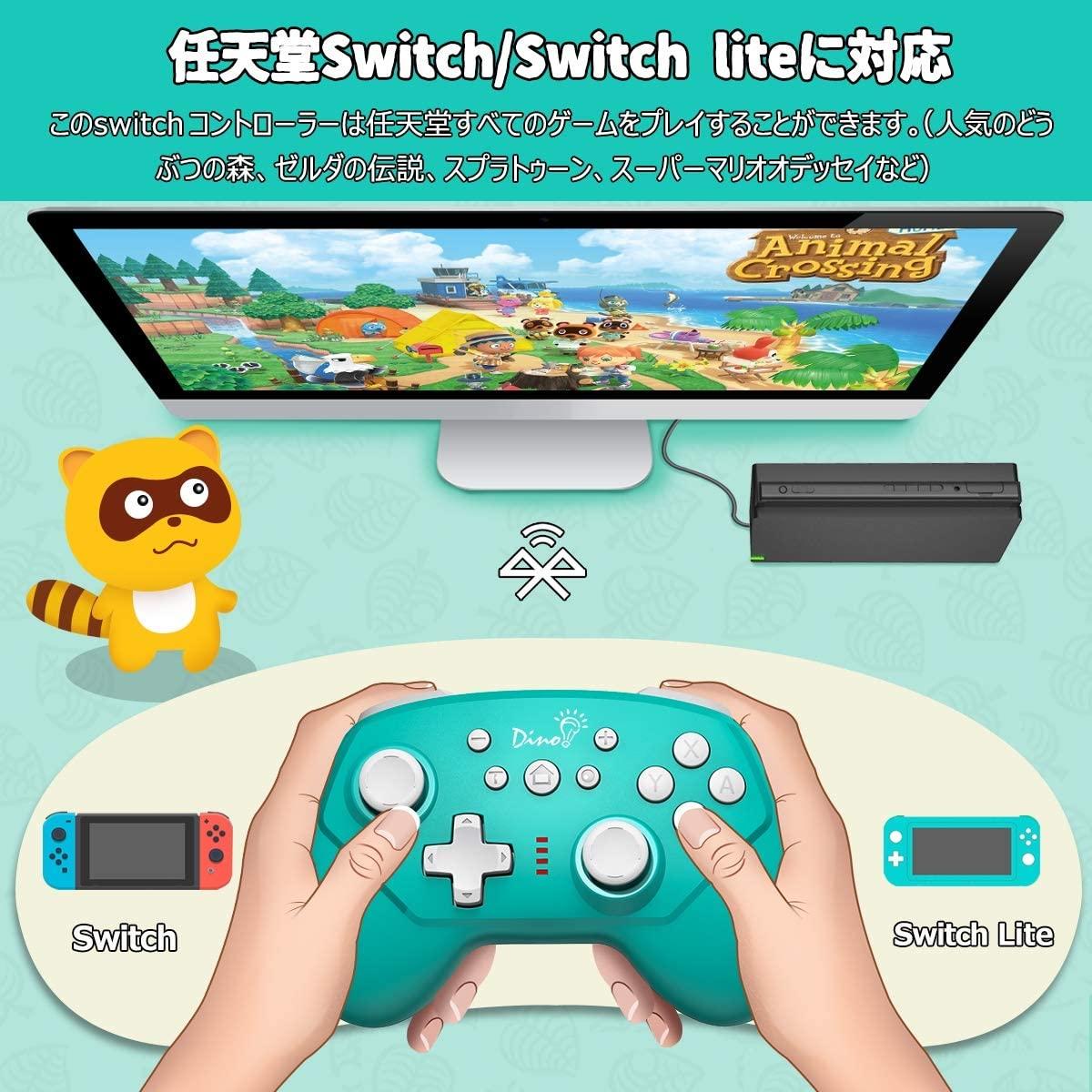 Switch コントローラー 2020最新版 DinoFire 無線 スイッチ コントローラー TURBO連射 無線接続 HD振動 switch/switch liteに対応 ジャイロセンサー搭載 switch プロコン 小型
